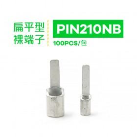 扁平型裸端子 PIN210NB (16-14AWG) 佳力牌 (100PCS/包)