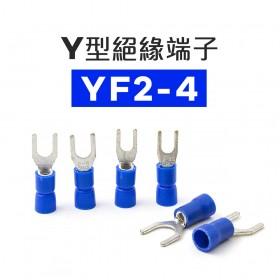 Y型絕緣端子 YF2-4 (16-14AWG) 佳力牌 (100入)