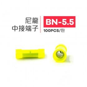 尼龍中接端子 BN-5.5 (12-10AWG)黃色 佳力牌 (100PCS/包)