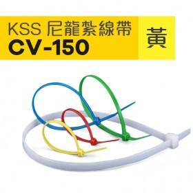 KSS 尼龍紮線帶(黃) CV-150 3.6*150mm/100PCS