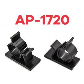 16.5 ~ 20.1mm 可調式配線固定座 AP-1720