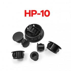 扣式塞頭 HP-10 孔徑9.5 (100PCS/包)