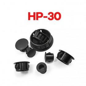 扣式塞頭 HP-30 孔徑30.1 (100PCS/包)