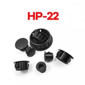 扣式塞頭 HP-22 孔徑22.2
