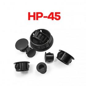 扣式塞頭 HP-45 孔徑44.5