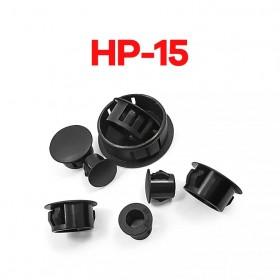 扣式塞頭 HP-15 孔徑14.3 (100PCS/包)