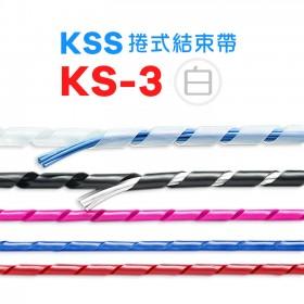 0401 KSS 捲式結束帶 KS-3 (10M/捲)