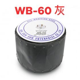 0403 KSS 扣式結束帶 WB-60 (55M/捲)