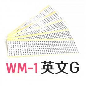 KSS 0215 WM-1 黏著性配線標誌 英文:G (80片/張)