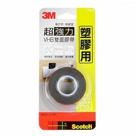 3M VHB超強力雙面膠帶-塑膠專用 (18mm*1.5M)