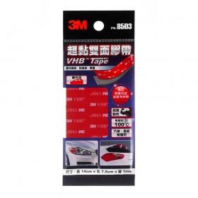 3M VHB超黏雙面膠帶 車外用 8503