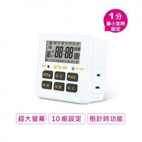 電子式智能定時器 TE-313