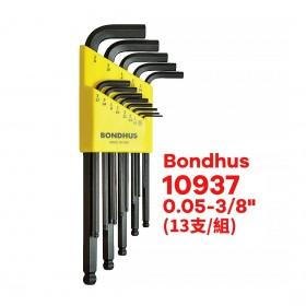 Bondhus球型六角板手組 0.05-3/8