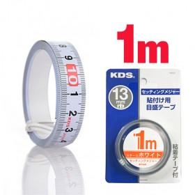 KDS貼尺 正向 1mx13mm