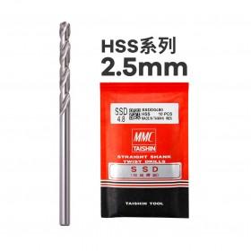 MMC TAISHIN SSD超級不銹鋼鑽尾 (HSS系列)2.5mm
