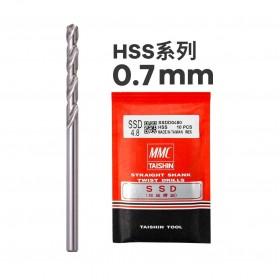 MMC TAISHIN SSD超級不銹鋼鑽尾 (HSS系列) 0.7mm