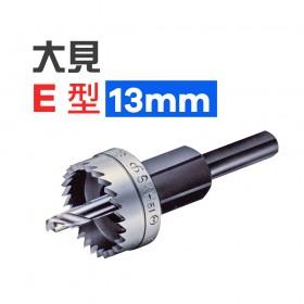 日本 大見 圓穴鋸 E 型 H.S.S 13mm