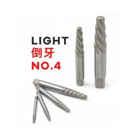 LIGHT 倒牙 NO.4
