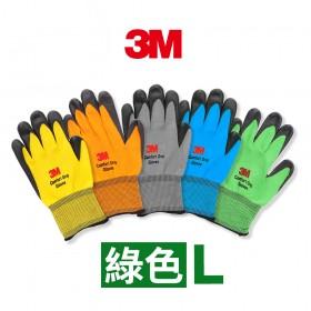3M 亮彩舒適型止滑/耐磨手套-綠色 L