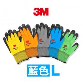 3M 亮彩舒適型止滑/耐磨手套-藍色 L