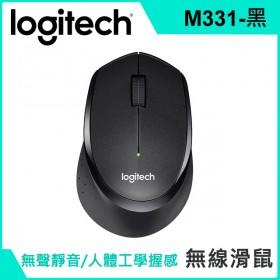 Logitech 羅技 M331 無線靜音滑鼠-黑色