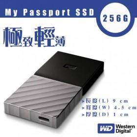 WD My Passport 256G SSD 外接式固態硬碟 USB3.1 Type-C