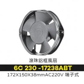 滾珠鋁框風扇172X150X38mmAC220V 端子式 (6C 230 -17238ABT)