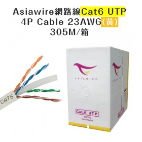 Asiawire網路線Cat6 UTP 4P Cable 23AWG(黃) 305M/箱