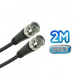 BNC 雙頭 2M 成型電纜線(RG58A/U-2M)