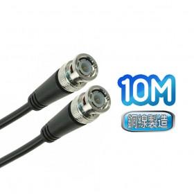 BNC 雙頭 10M 成型電纜線(RG58A/U-10M)