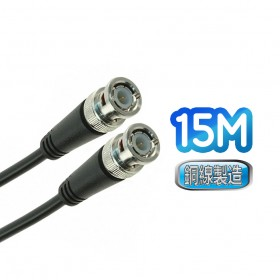 BNC 雙頭 15M 成型電纜線(RG58A/U-15M)