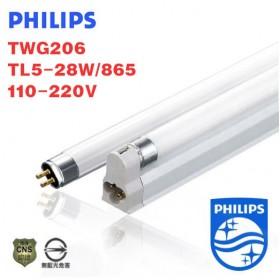 PHILIPS TWG206 TL5-28W/865 110-220V