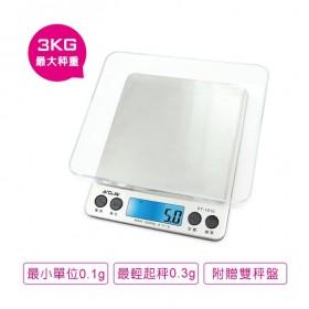 PT-1210 微量大秤盤精準電子秤 3KG