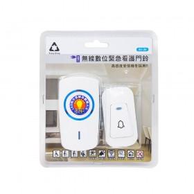 B1-20 插電式無線數位緊急看護門鈴
