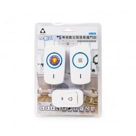 B1-2020 1按2響插電式無線數位門鈴