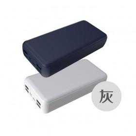 HANG PD1 QC3.0三輸入電源40K-灰