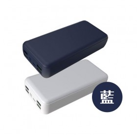 HANG PD1 QC3.0三輸入電源40K-藍