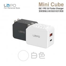 Lapo WT-820QD 電源供應器 PD/QC3.0 白色
