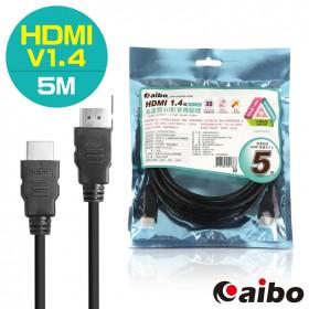 aibo HDMI 1.4版 A公-A公 高畫質3D影像傳輸線 5M