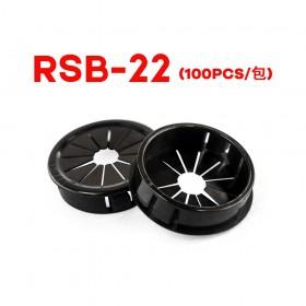 0712 扣式護線套 RSB-22 KSS (100PCS/包)