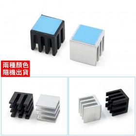 3M-8810 小型 鋁製散熱片 10x10x10mm