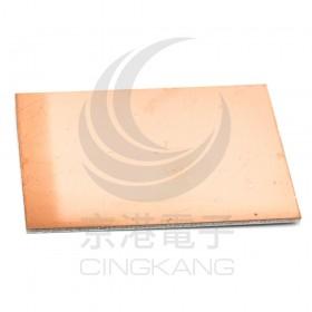 玻纖 覆銅板(單面) 7*10CM