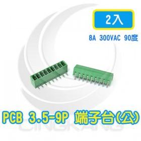 PCB 3.5-9P 端子台(公) 8A 300VAC 90度 (2入)