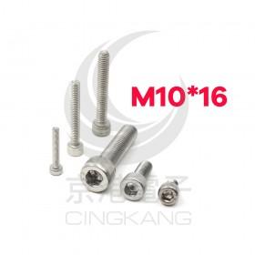 白鐵窩頭內六角螺絲 M10*16 (10pcs/包)