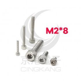 白鐵窩頭內六角螺絲 M2*8 (10pcs/包)