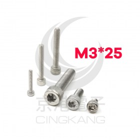 白鐵窩頭內六角螺絲 M3*25 (10pcs/包)