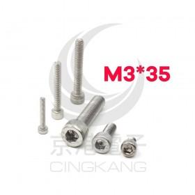 白鐵窩頭內六角螺絲 M3*35 (10pcs/包)
