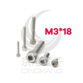 白鐵窩頭內六角螺絲 M3*18 (10pcs/包)