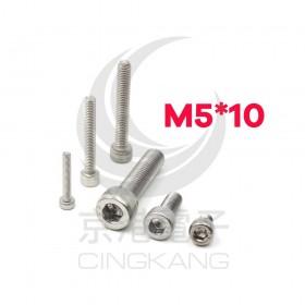 白鐵窩頭內六角螺絲 M5*10 (10pcs/包)