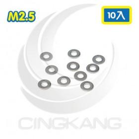 白鐵華司 M2.5 (10pcs/包)